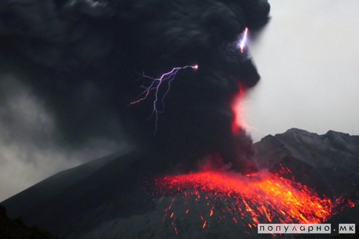 vulkan2