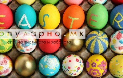 colorful-easter-eggs-desktop-wallpaper-download[1]