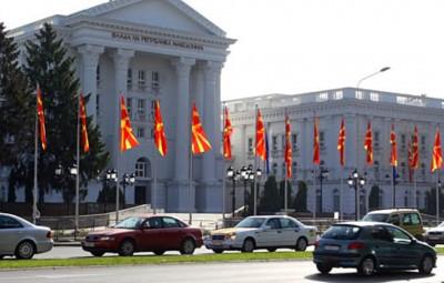 vlada makedonija skopje