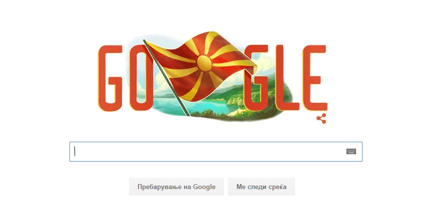 logo-google[1]
