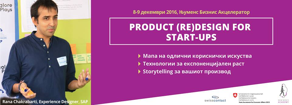 """Експерт од светскиот софтверски гигант """"SAP"""" ги обучуваше македонските студенти"""