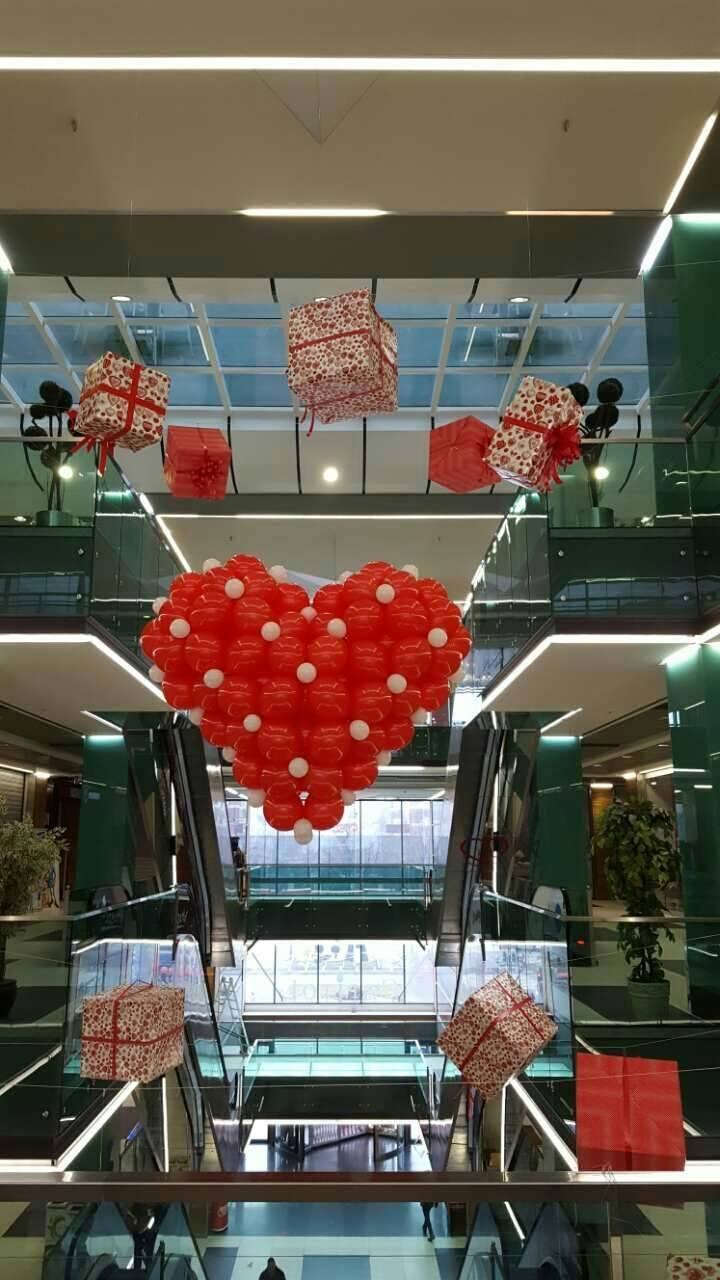 Предизвикајте го вашиот партнер во Капитол мол на 11-ти февруари!