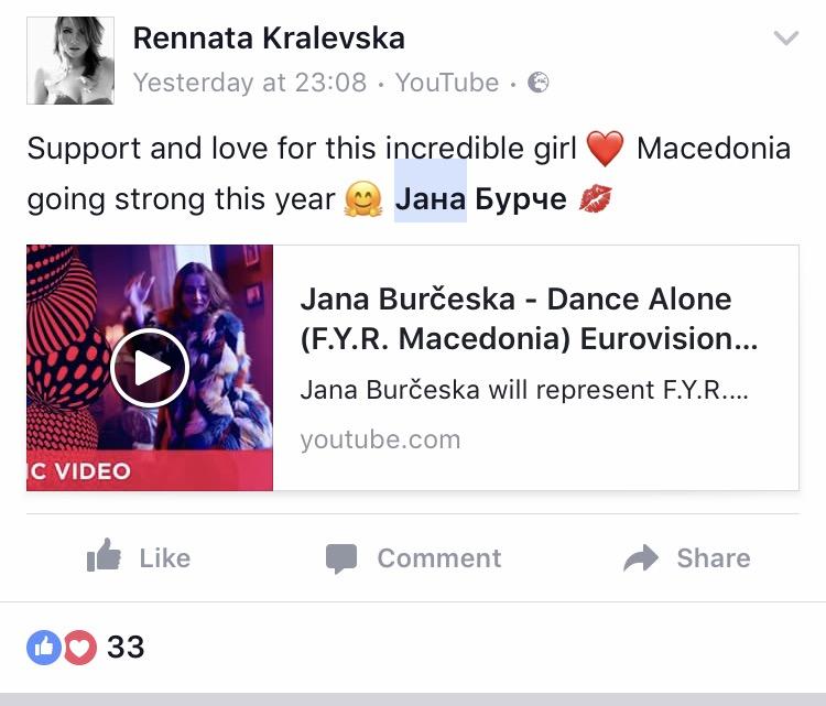 """Македонските пејачки ѕвезди изненадени од """"Dance alone"""" на Јана Бурческа"""