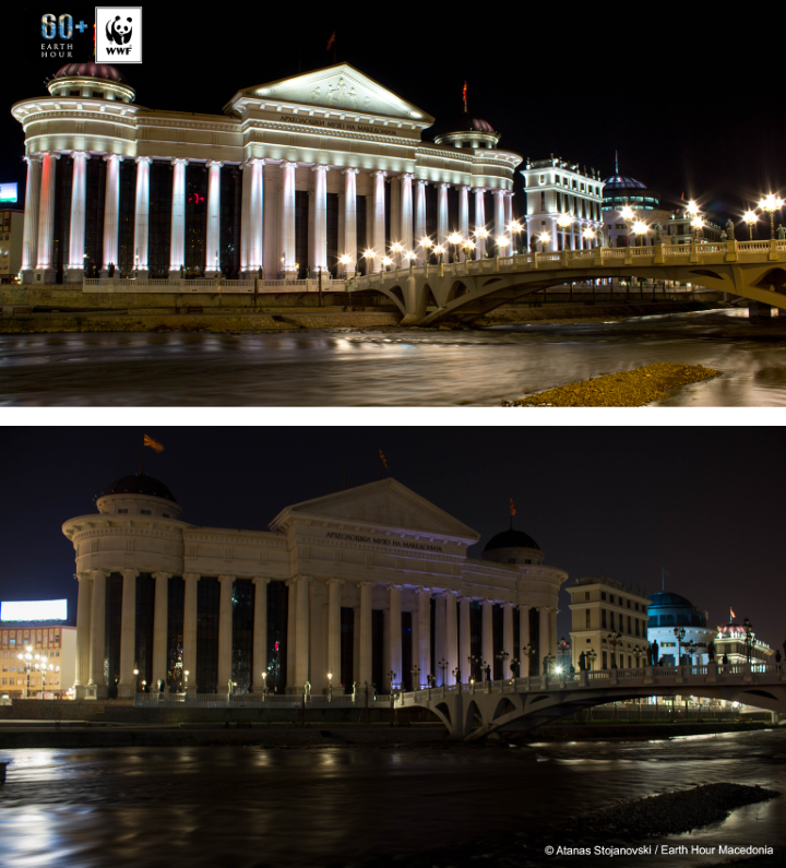 Skopje-Arheoloski-BA