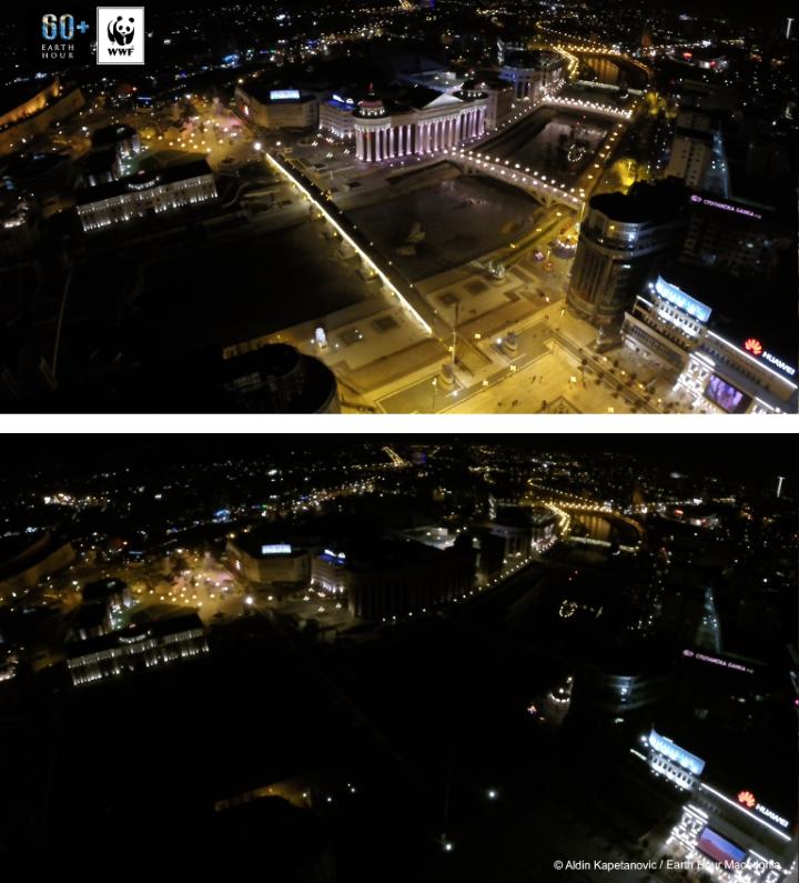 Skopje-Dron-1