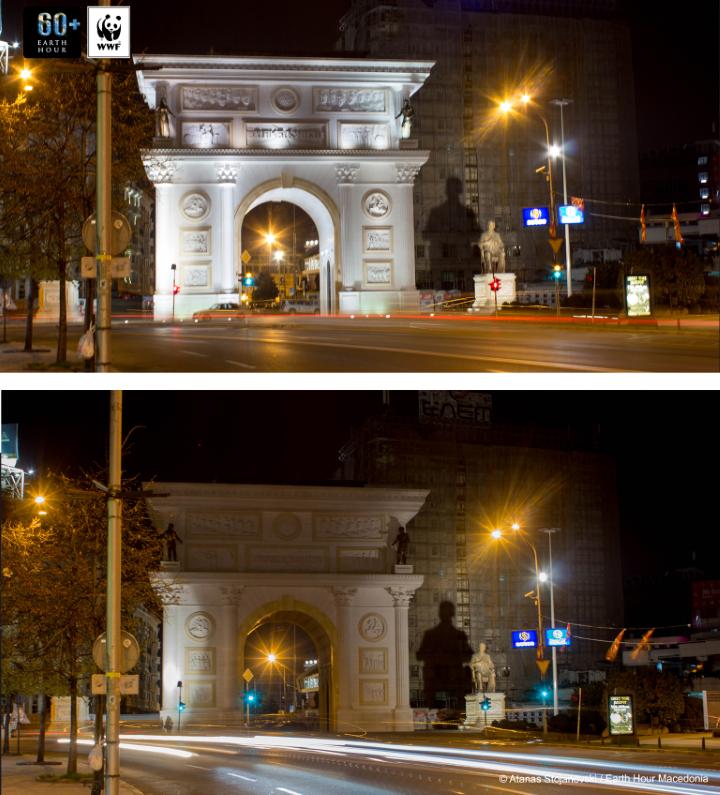 Skopje-Porta-BA