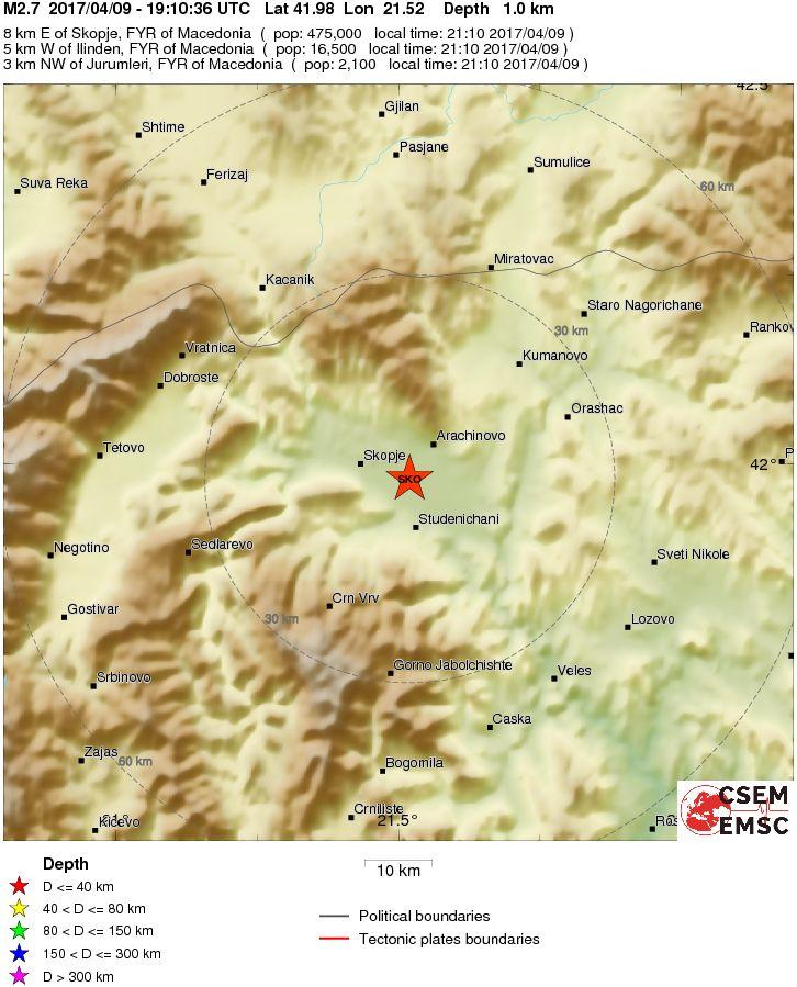 Слаб земјотрес вечерва ги вознемири скопјани