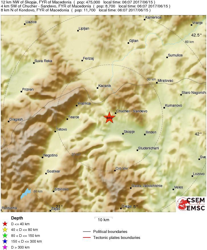 Земјотрес утринава почувствуван во Скопје