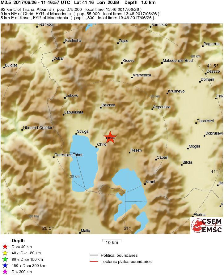 Два земјотреси попладнево во Охрид, Струга и Ресен