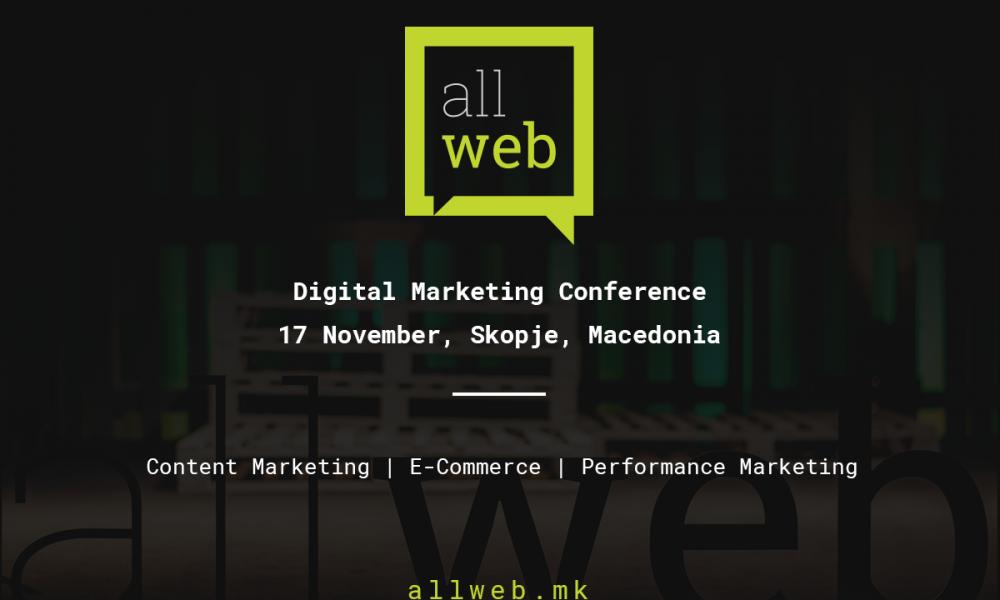 Шестата  AllWeb  конференција закажана за 17 ноември