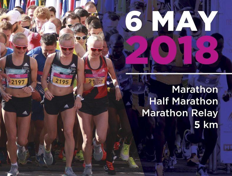 Виз Ер Скопски маратон го отвора пријавувањето за 2018