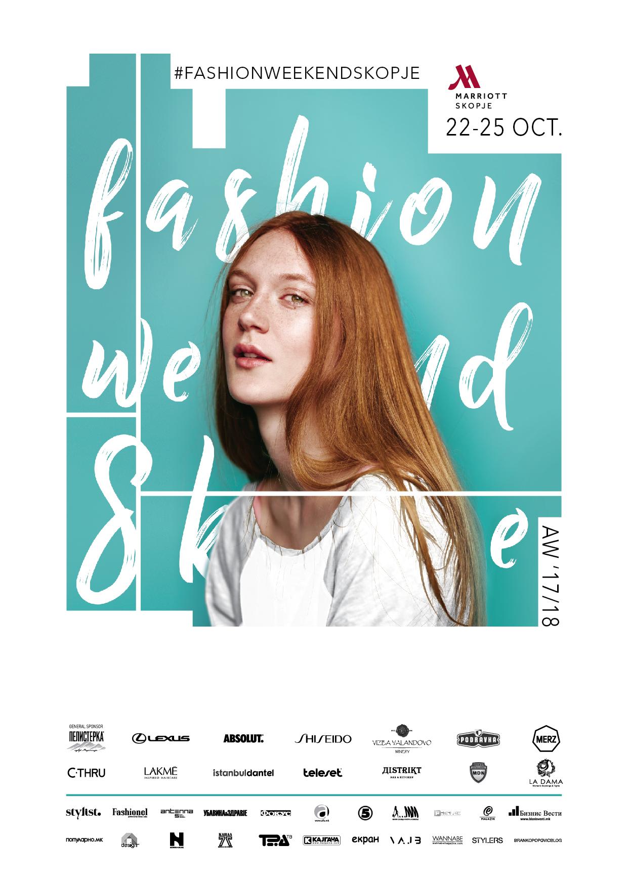 Најавено 16-то издание на Модниот викенд во Скопје под мотото #StopTheTraffik