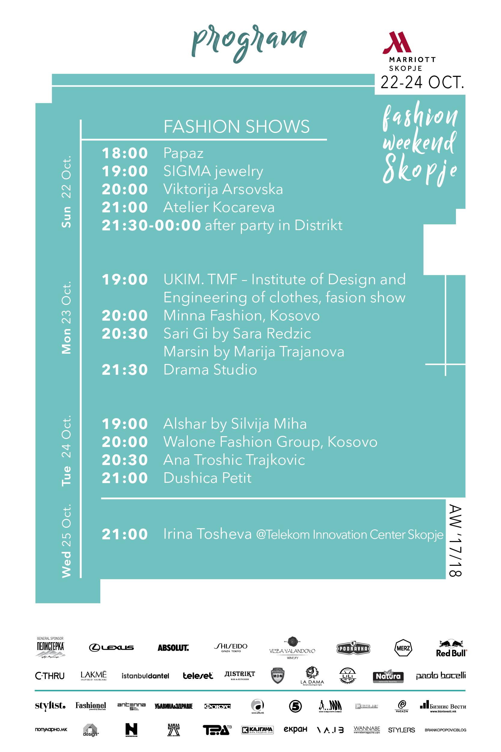 40 РЕВИИ И ПРЕЗЕНТАЦИИ: Во недела започнува 16. издание на Моден викенд Скопје