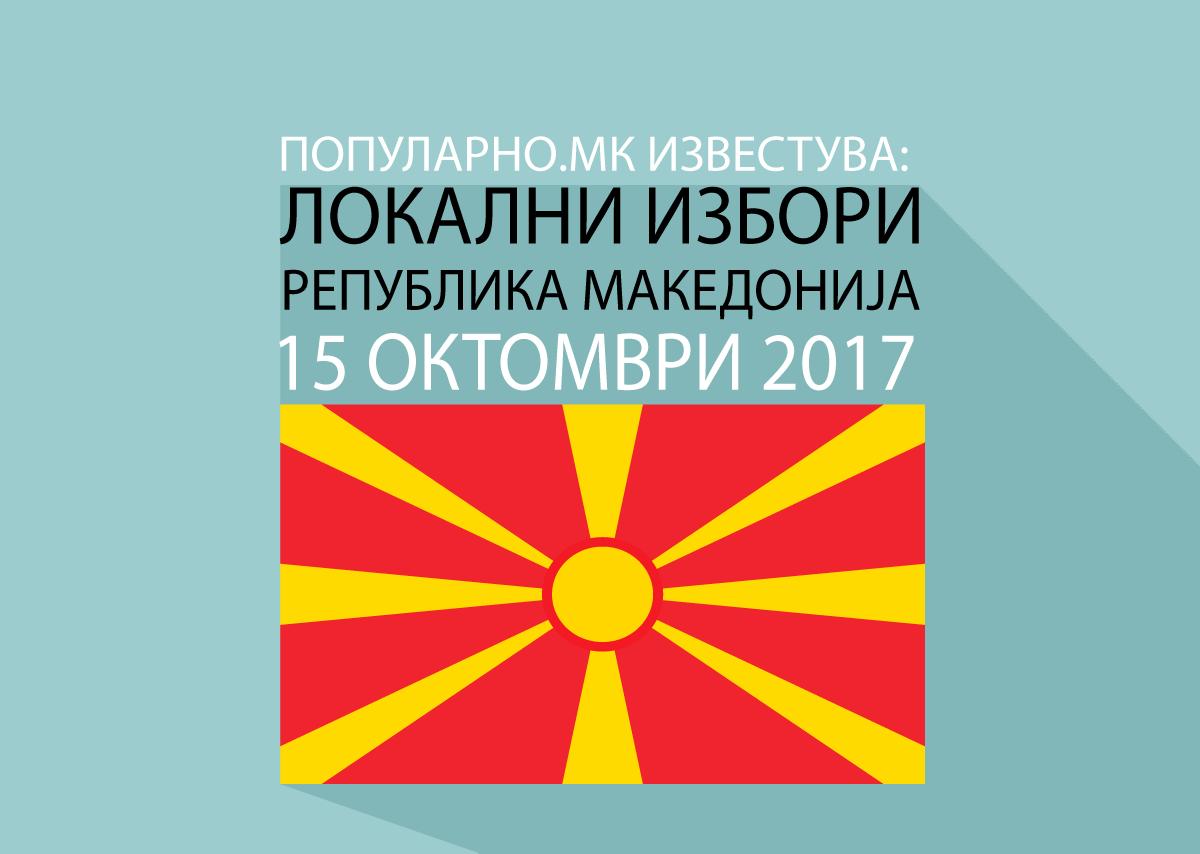 Izbori 2019 makedonija online dating